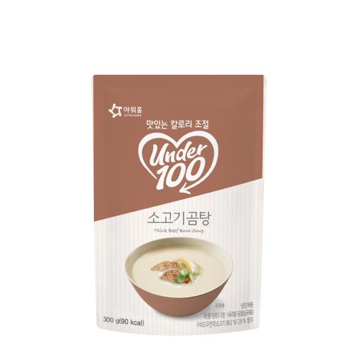 [언더100] 소고기곰탕 (300g)